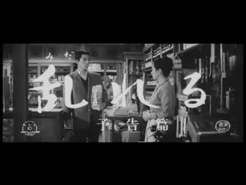画像: Yearning (1964) Trailer youtu.be