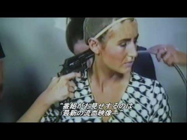 画像: Kate Plays Christine ケイト・プレイズ・クリスティーン 日本語字幕付き予告編 youtu.be
