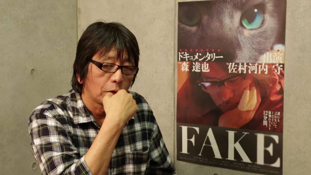 画像: 独占インタビュー!日本を代表するドキュメンタリー映画監督森達也が、佐村河内守の真実に迫った『FAKE』 - シネフィル - 映画好きによる映画好きのためのWebマガジン