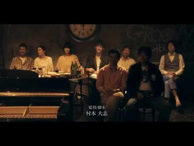 画像: 大人の青春映画『Amy said』特報映像 youtu.be
