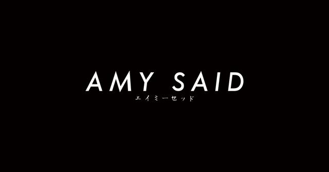 画像: 映画『Amy said』公式サイト