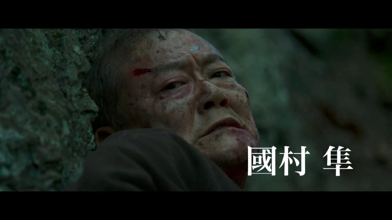 画像: ナ・ホンジン新作の製作の秘密『哭声/コクソン』特別映像! youtu.be