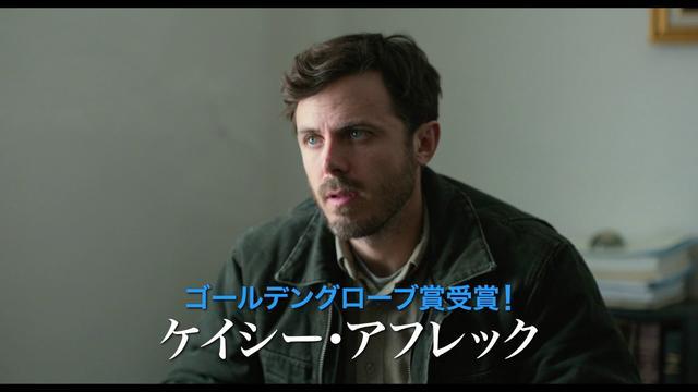 画像2: 『マンチェスター・バイ・ザ・シー』 特報 youtu.be