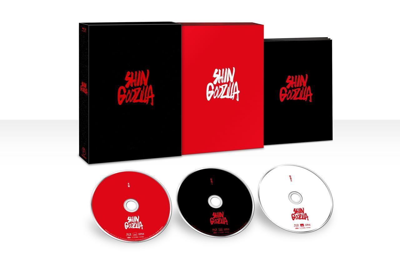 画像: シン・ゴジラ Blu-ray 特別版 3 枚組 TBR27003D ¥6,800+税 解説書付 /3枚組デジパック+アウターケース仕様