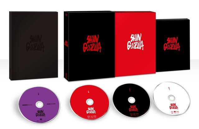 画像: シン・ゴジラ Blu-ray 特別版4K Ultra HD Blu-ray同梱4枚組 ¥8,800+税
