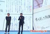 画像: Chinese studios to take on Kurosawa script - China.org.cn
