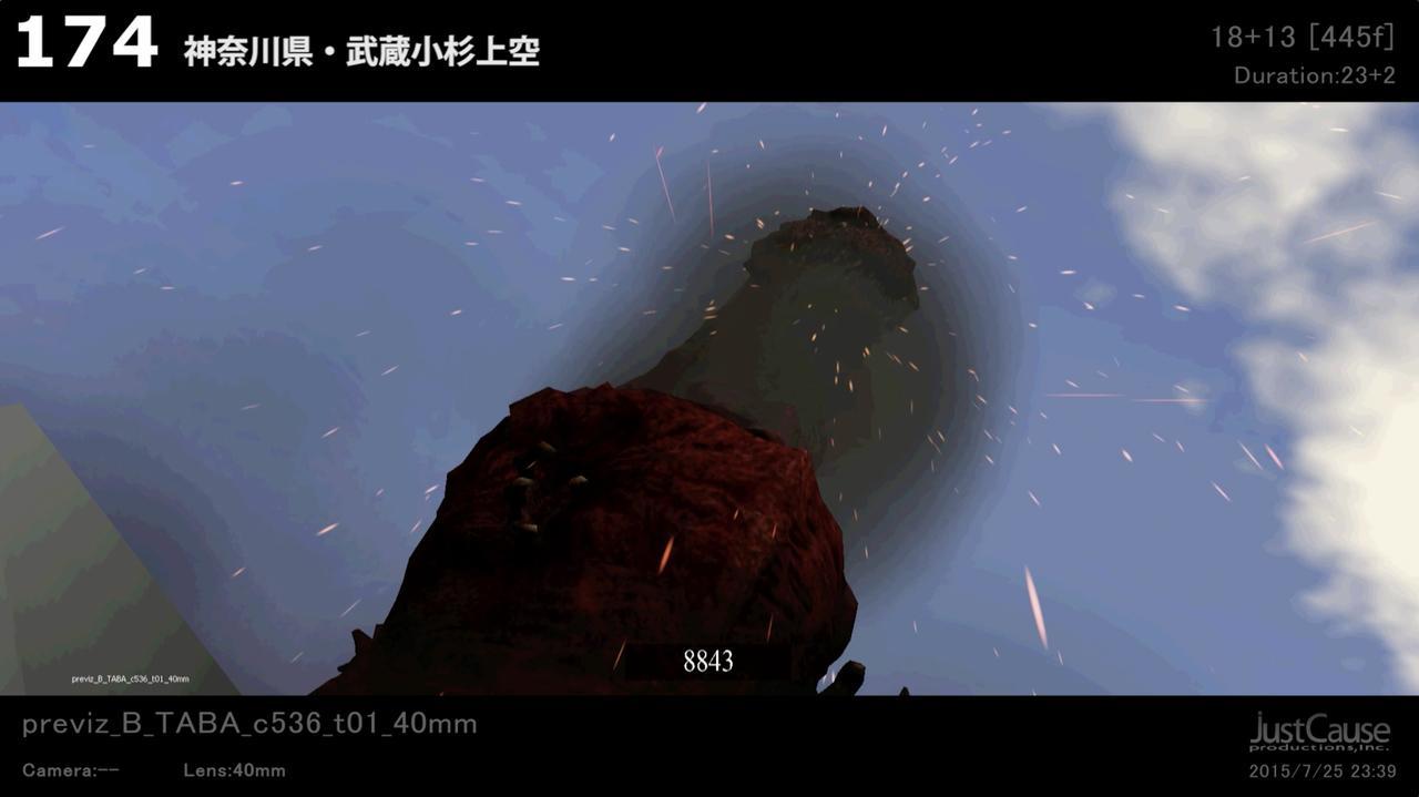 画像1: ■『シン・ゴジラ』映像特典 特別公開 Blu-ray 特別版 スペシャル特典ディスク収録 「プリヴィズリール集」(構成・編集 庵野秀明)より