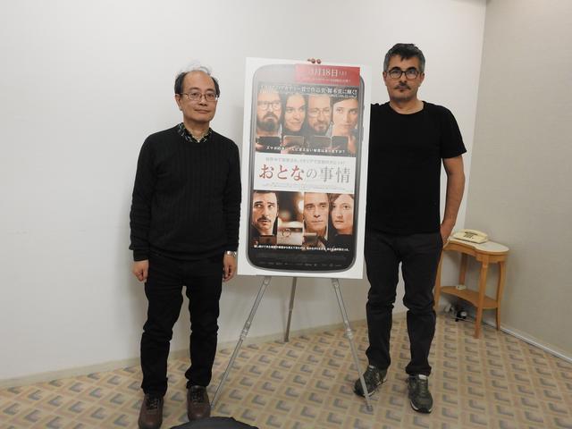 画像: パオロ・ジェノヴェーゼ監督と筆者 北島明弘