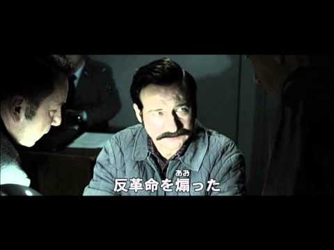 画像: 映画『ワレサ 連帯の男』予告編 youtu.be