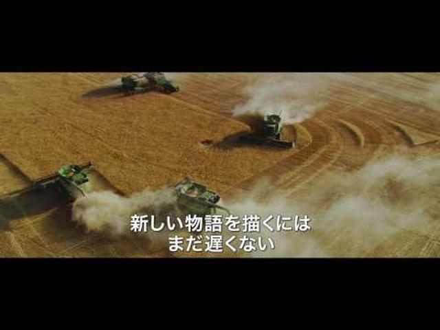 画像: 映画『TOMORROW パーマネントライフを探して』予告編 youtu.be