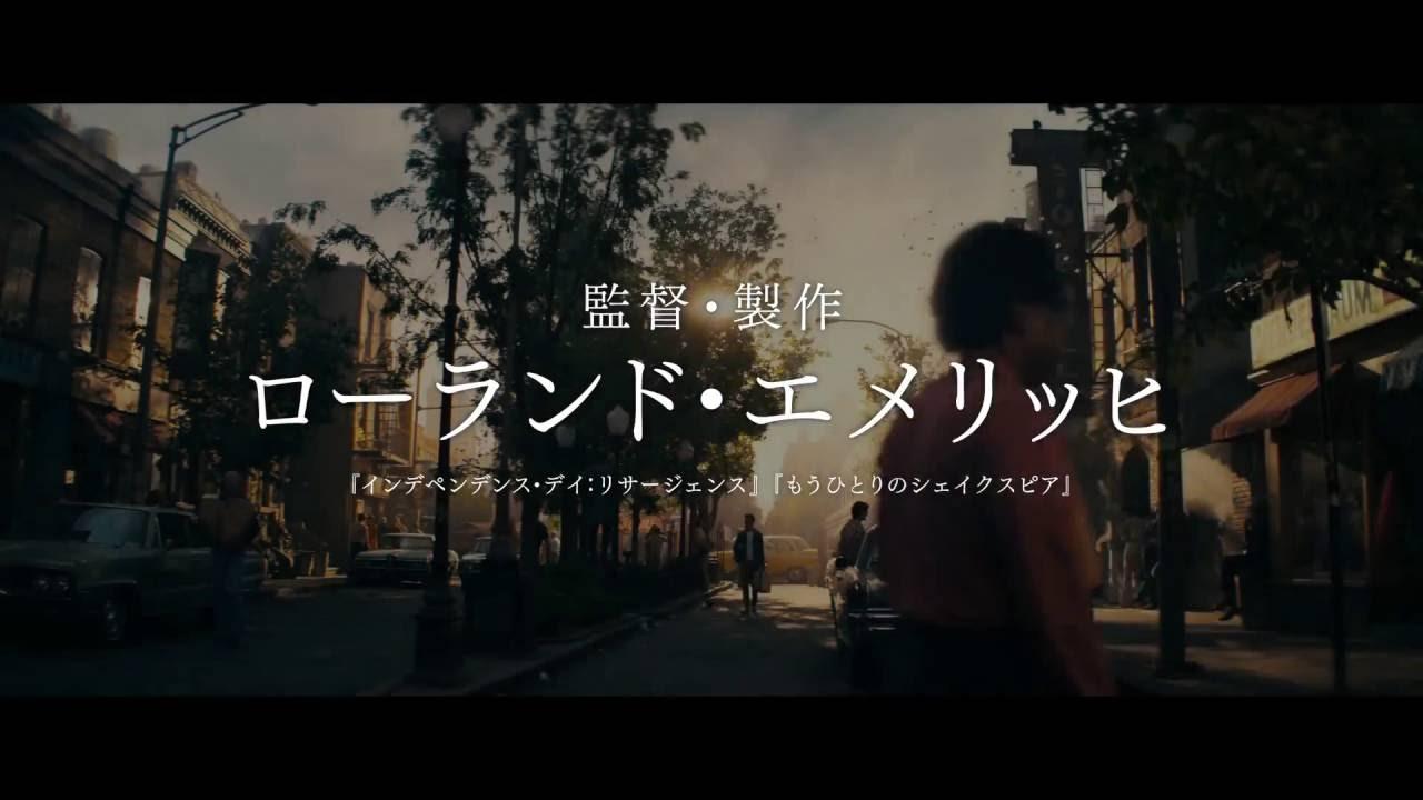 画像: 『ストーンウォール』日本版劇場予告 youtu.be