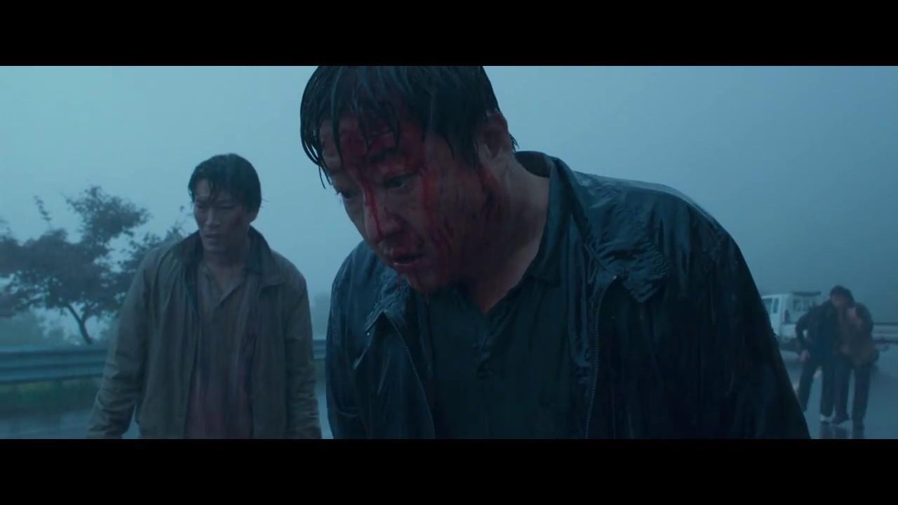 画像: ギリギリシーンの『哭声/コクソン』 WEB予告「恐ろしい噂 よそ者」編 youtu.be