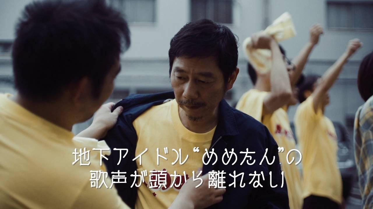 """画像: 短編映画「堕ちる」予告篇 / Japanese Short Film """"Ochiru"""" Trailer (2016) youtu.be"""