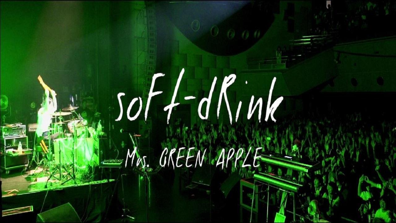 画像: Mrs. GREEN APPLE - 「soFt-dRink」映画『ポエトリーエンジェル』コラボMUSIC VIDEO youtu.be