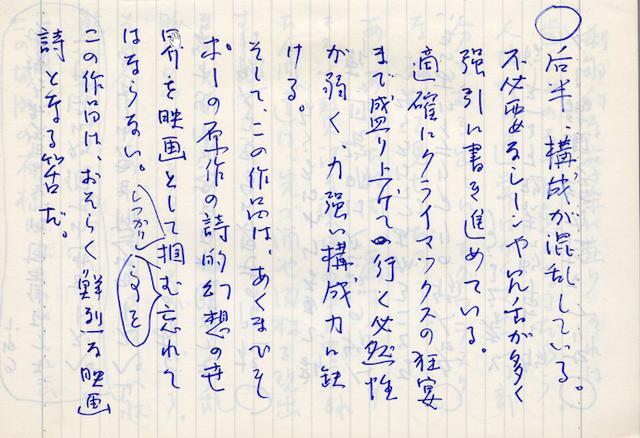 画像2: www.afc.ryukoku.ac.jp