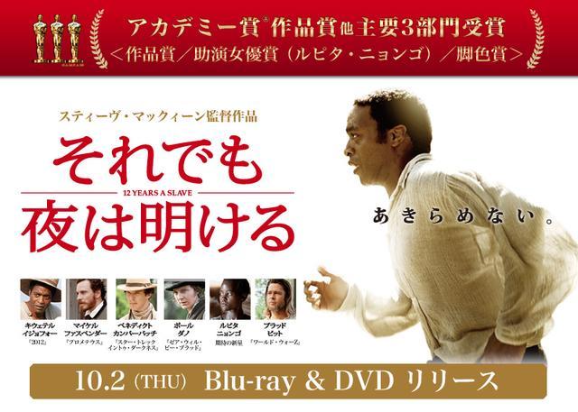 画像: http://dvd.gaga.ne.jp/yo-akeru/