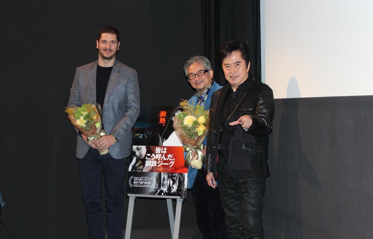 画像: 左よりガブリエーレ・マイネ ッティ監督、永井豪氏、水木一郎氏