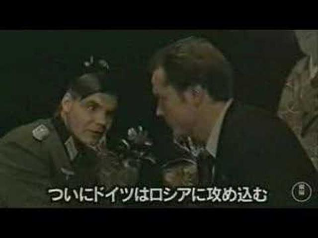 "画像: ""Spy Sorge"" trailer youtu.be"
