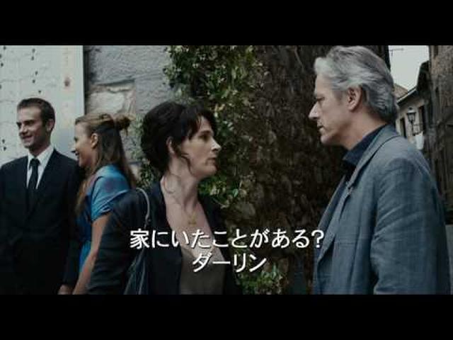 画像: トスカーナの贋作(予告編) youtu.be