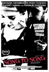 画像5: http://films7.com/demo/malick-song-to-song