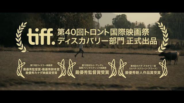 画像: 映画『逆行』予告篇 youtu.be