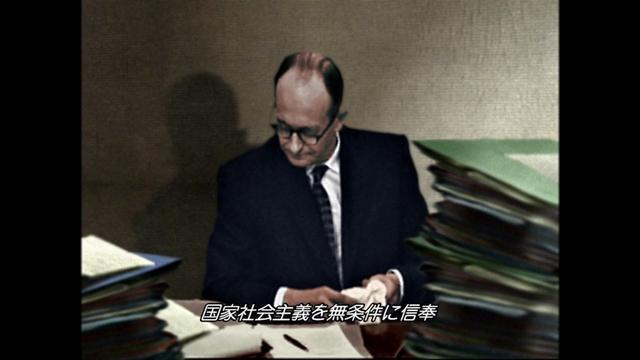 画像: アイヒマンの裁判ドキュメント『スペシャリスト 〜自覚なき殺戮者〜』予告 youtu.be