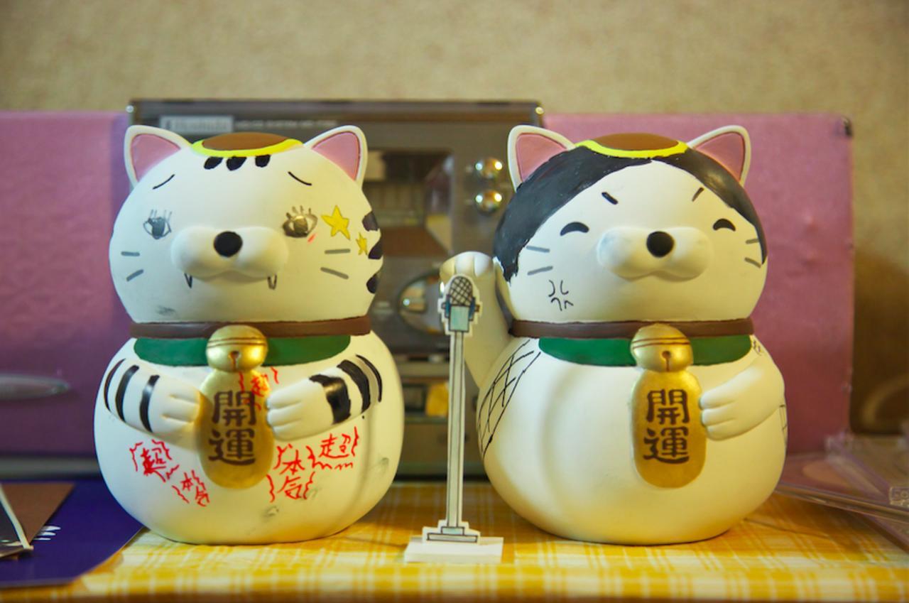 画像7: ©山本幸久/集英社・「笑う招き猫」製作委員会
