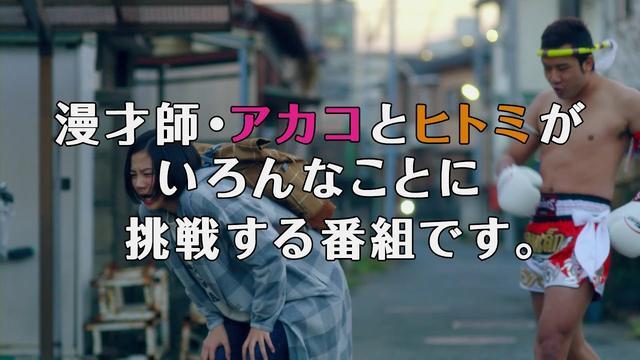 画像: ドラマ『笑う招き猫』予告 youtu.be