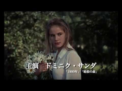 画像: 【予告】やさしい女 youtu.be