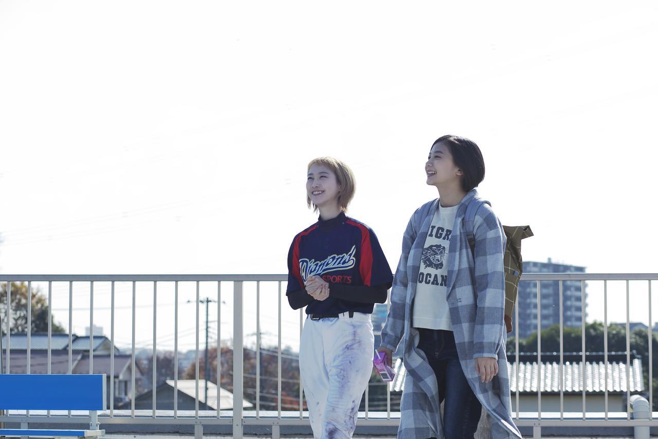 画像3: ©山本幸久/集英社・「笑う招き猫」製作委員会