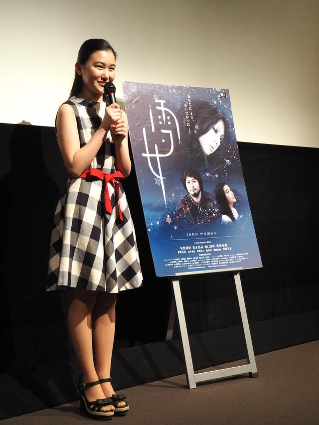 画像3: 絶賛公開中の『雪女』 国際派映画人、杉野希妃による21世紀の雪女がここに誕生ー青木崇高、山口まゆも舞台挨拶