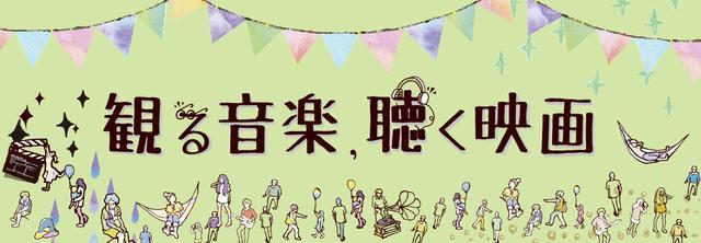 画像: 3月25日に開催される大森一樹監督作品 3 本立て 『シュート!』『ベトナムの風に吹かれて』『悲しき天使』上映&トークショー