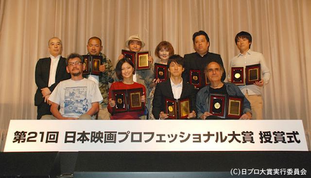 画像: 日本映画プロフェッショナル大賞