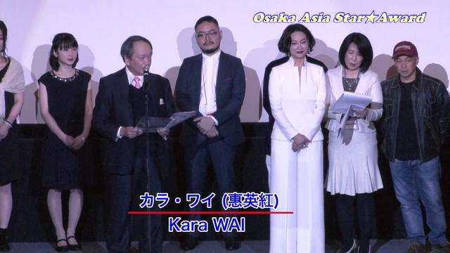 画像: Osaka Asian Film Festival 2017 Digest youtu.be