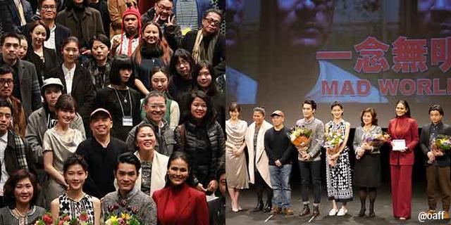 画像: Osaka Asian Film Festival 2017