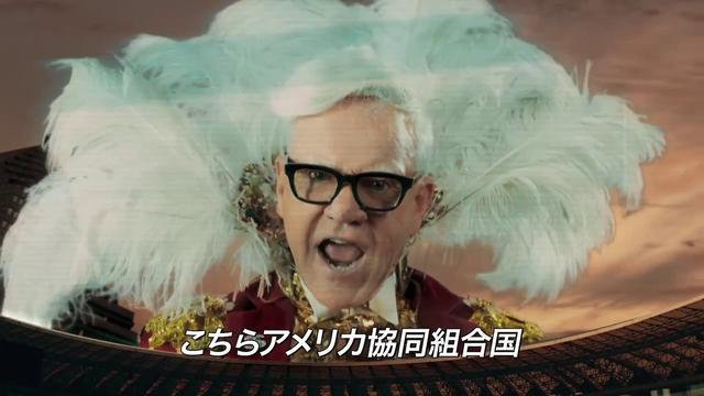 画像: B級映画の帝王の『ロジャー・コーマン デス・レース 2050』予告編 youtu.be