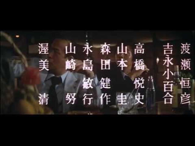 画像: 映画「皇帝のいない八月」劇場予告 youtu.be