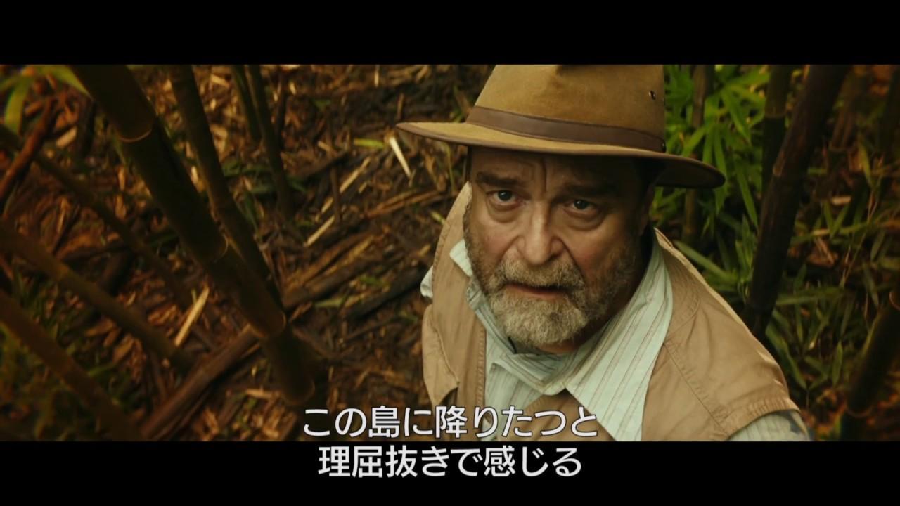 画像: 特別映像!『キングコング:髑髏島の巨神』 youtu.be