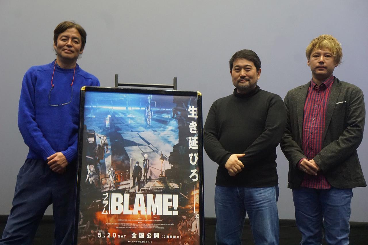 画像1: 「BLAME!」日本アニメ初・ドルビーアトモス試写開催! オフィシャルレポート
