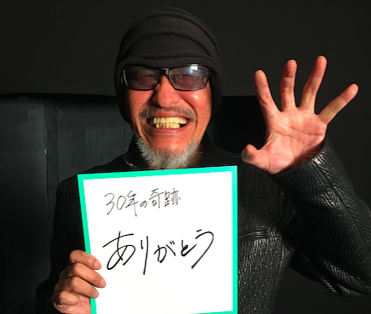 画像: 喜びの伊藤智生監督