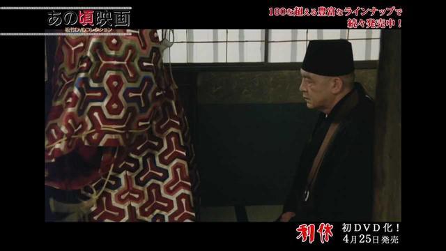 画像: 『利休』 あの頃映画松竹DVDコレクション youtu.be