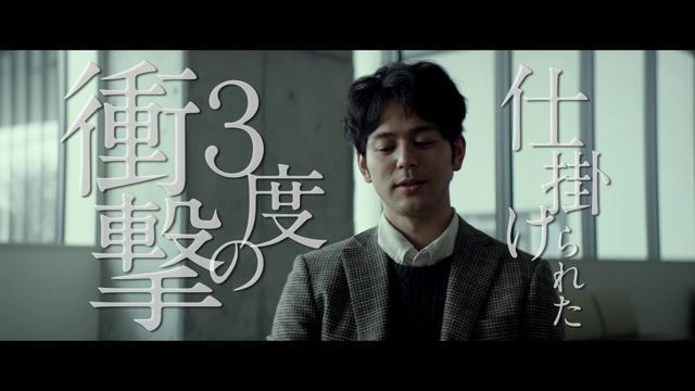 画像: 映画 『愚行録』予告編【HD】2017年2月18日公開 youtu.be
