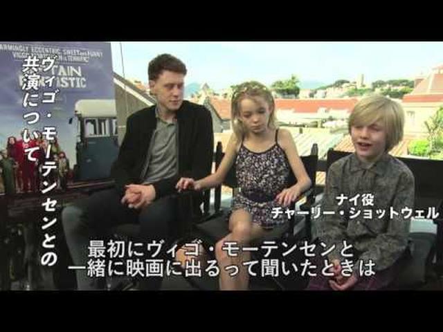 画像: 『はじまりへの旅』本編映像&インタビュー youtu.be
