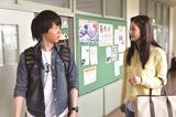 画像2: 映画『愚行録』/(C)2017「愚行録」製作委員会 www.facebook.com