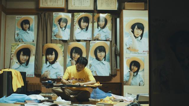 画像: (c)kazuya murayama