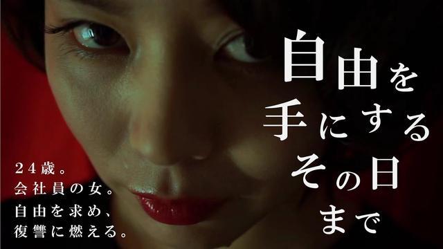 画像: 映画 『自由を手にするその日まで』予告編 (2017) youtu.be