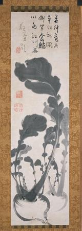 画像: 蕪図 仙厓義梵賛