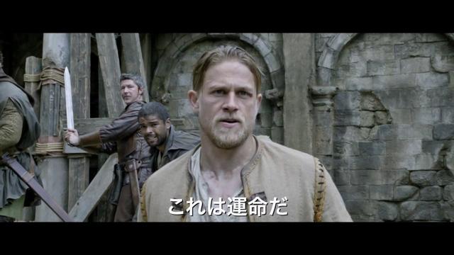 画像: 日本だけの特別予告『キング・アーサー 聖剣無双』本予告 youtu.be
