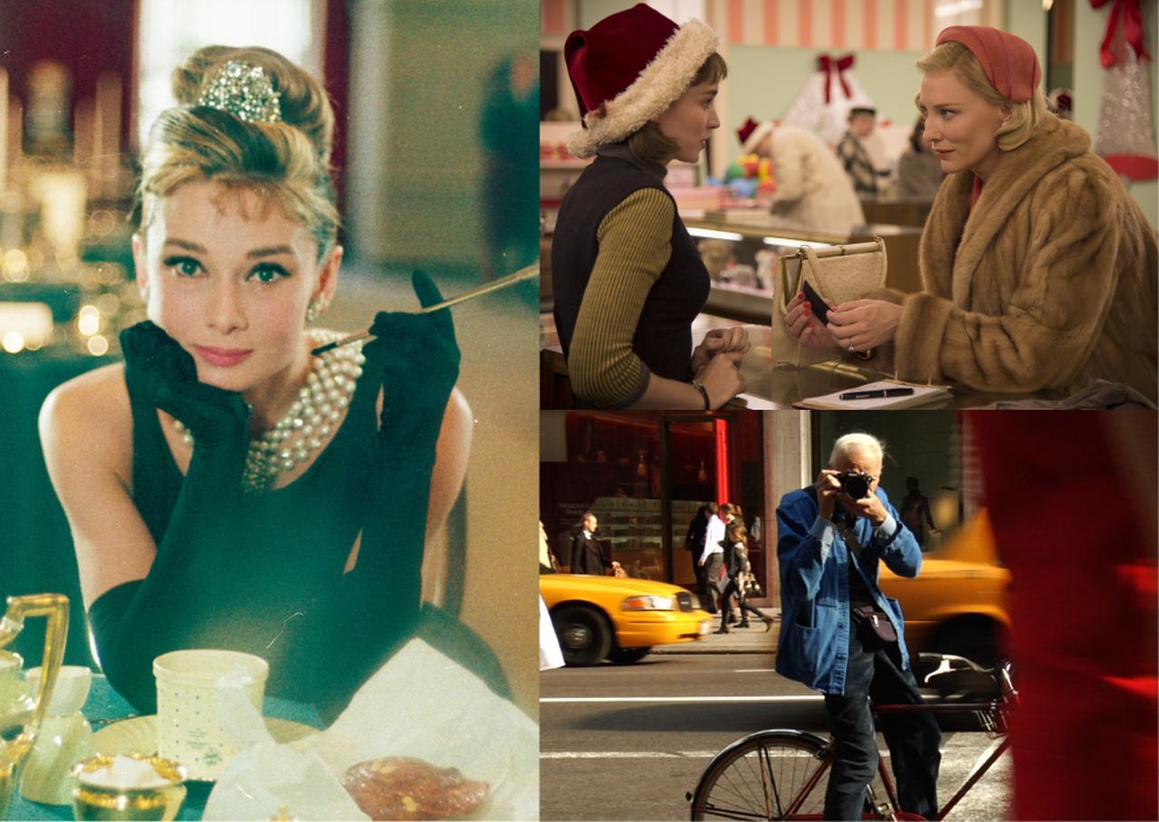 画像: アート、ファッション、カルチャー、そしてなにより人々の人生が交差する街ニューヨークー