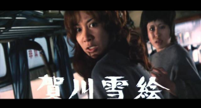 画像: 女囚さそり 第41雑居房(プレビュー) youtu.be
